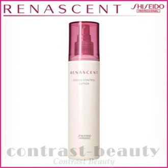 Shiseido Shiseido Rinascente design control lotion 200 mL fs3gm RENASCENT