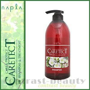 【100円クーポン】ナプラ ケアテクトHB リペアシャンプー 750ml 《ナプラ ケアテクト HB shampoo》