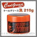 [300日圆優惠券][庫存限度]阪本高生堂酷潤滑脂R 210g