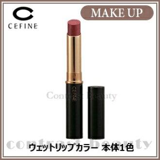One color << CEFINE >> of セフィーヌウェットリップカラー body 02P06May15