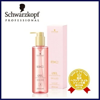 Schwarzkopf BC photoaging rose oil serum 200 ml containers