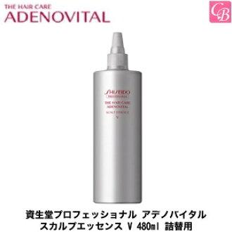 資生堂資生堂 adenovital 頭皮精華 V 480 毫升筆芯筆芯 02P06May15
