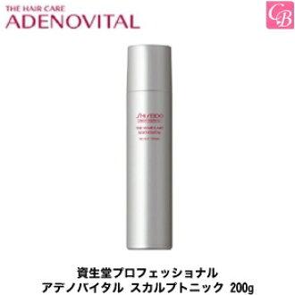 资生堂 taiseido adenovital 造型尼克 200 g 制药产品