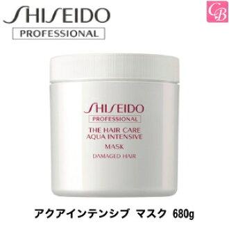 Shiseido taiseido professional aka intensive mask 680 g refill