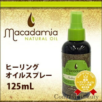 125 Ml macadamia natural oil healing oil spray «Healing Oil Spray» Macadamia