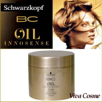 Morutobene moemoe モエモエ shampoo 600 ml refill & cartridge MoltoBene 05P28oct13 fs3gm