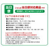 Morutobene moemoe モエモエ shampoo 600 ml refill & cartridge MoltoBene 05P28oct13 fs3gm