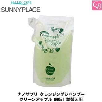 Sunny place Nano PRI cleansing shampoo 800 ml refill