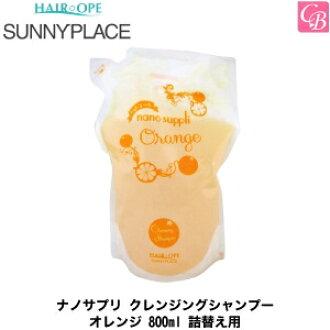 Sunny place Nano PRI cleansing shampoo Orange 800 ml refill