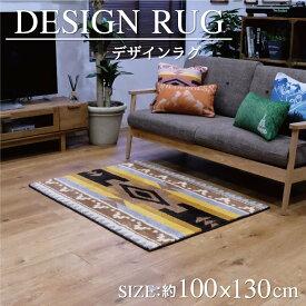 オルテガ ラグ 100*130cm ラグマット 長方形 絨毯 カーペット 送料無料 おしゃれ 毛羽立ちにくい 厚手 ウレタン入り 長方形 アウトドア オルテガ ネイティブ 北欧 オールシーズン