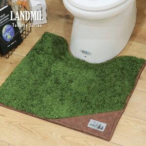 【送料無料】ランドミル トイレマット 約60×60cm 足元マット 洗える おしゃれ かわいい レザー タグ付き 芝 芝調 やわらかい ウレタン 森 アウトドア インテリア
