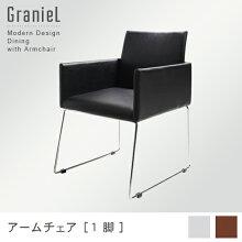 ダイニングチェア【全3カラー】/モダンデザインアームチェア付きチェアチェアーイスいす椅子ダイニングチェアーリビングチェア