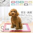 スタイリッシュ トイレトレー【S】【全10カラー】/犬用 おしゃれ シンプル 小型犬 ペット おしゃれ 日本製 アルマイ…