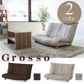 座椅子【全2カラー】ブラウン / グレー/椅子 二人掛け リクライニング コンパクト おしゃれ 折りたたみ 二人掛け椅子 リクライニング椅子 コンパクト椅子