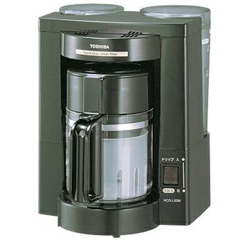 東芝 TOSHIBA コーヒーメーカー(ミル付き)[HCD-L50M]/おしゃれ ミル付き ミル付 コーヒーメーカーおしゃれ コーヒーメーカーミル付き コーヒーメーカー東芝