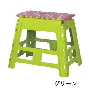 スツール【 ワイドLサイズ 】/スツール 踏み台 踏み 台 踏台 おしゃれ 椅子 折りたたみ 折りたたみ式 ステップ台 おりたたみ 折り畳み ステップチェア ステップ チェア チェアー ステップチ