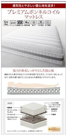 【ダブル】ボンネルコイルマットレス(ハード)付きベッド】コンセント付き収納ベッドベッド収納ベッド収納付きベッド引き出し付きベッド棚付きベッドコンセント付きベッド