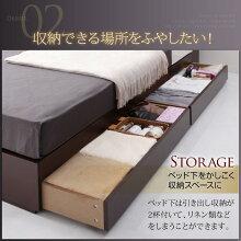 【ベッドダブルマットレス付き】【送料無料】【ダブル】ポケットコイルマットレス(ハード)付きベッド】コンセント付き収納ベッドベッド収納ベッド収納付きベッド引き出し付きベッド棚付きベッドコンセント付きベッド