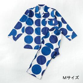 パジャマ(長袖+長ズボン)【メンズ・Mサイズ】【ボタン式】【セパレート】/パジャマ 寝巻き 寝巻 メンズ 冬 冬用 長袖 長ズボン おしゃれ 綿100% パジャマメンズ おしゃれパジャマ