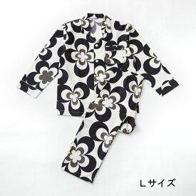 パジャマ(長袖+長ズボン)【メンズ・Lサイズ】【ボタン式】【セパレート】/パジャマ 寝巻き 寝巻 メンズ 冬 冬用 長袖 長ズボン おしゃれ 綿100% パジャマメンズ おしゃれパジャマ