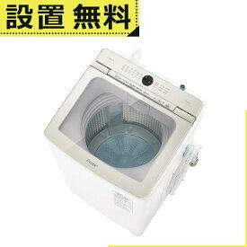 【最大5000円OFFクーポン※期間限定】【全国設置無料】アクア 洗濯機 AQW-VA10M AQWVA10M Prette プレッテ 簡易乾燥機能付き洗濯機 10.0kg AQUA