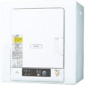 【送料無料】日立 衣類乾燥機 DE-N40WX/DEN40WX 4.0kg ピュアホワイト