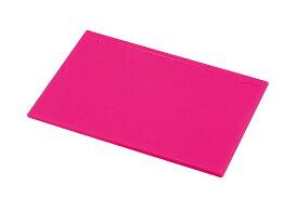 パール金属 Colors 食器洗い乾燥機対応Just Fitまな板(L) ピンク24 C-1427