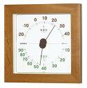 温湿度計 高精度 エンペックス 木目 ギフト インテリア アナログ 日本製 壁掛け 置き型 ウエストン温・湿度計 ナチュ…