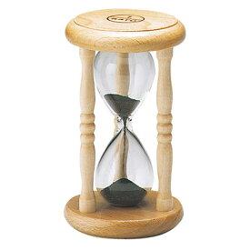 砂時計 2分計 1734-20【木製スタンド/インテリア/卓上/ガラス/お料理の時間の目安等に】 佐藤計量器/SATO
