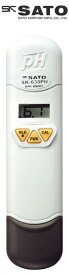 ペーハー測定器pH計 pH測定器 水質測定器 土壌測定器 防水 自動温度補正 ポケットタイプpH計 SK-630PH 佐藤計量器/SATO