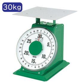特大型上皿はかり 検定品 30kg SD-30 大和製衡 YAMATO