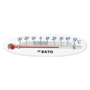 佐藤計量器/SATO 温度計 冷蔵庫用 アナログ マグネット 冷蔵庫用温度計ミニ 横型 -30〜50℃