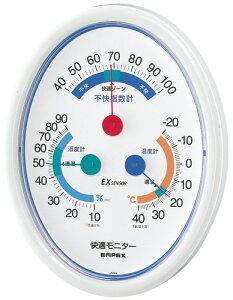 温湿度計 エンペックス アナログ 日本製 快適計 壁掛け 快適モニター(温度・湿度・不快指数計) CM-6301
