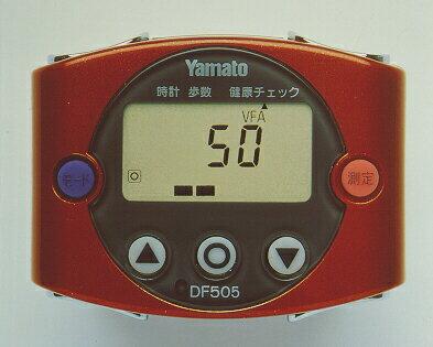大和製衡/YAMATO 歩数計型体脂肪計 WalkingMINI(ウォーキングミニ) DF505