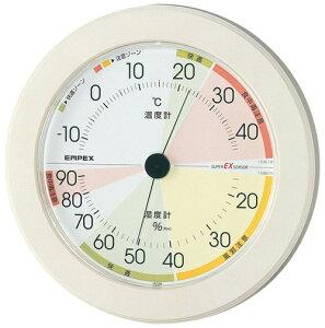 温湿度計 高精度 エンペックス アナログ 日本製 壁掛け 高精度UD温・湿度計 EX-2861