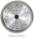 温湿度計 高精度 エンペックス アナログ 日本製 壁掛け スーパーEX高品質温・湿度計 グレー EX-2727