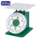 大和製衡/YAMATO 大型上皿はかり 検定品 30kg SDX-30【送料無料(沖縄県除く)】
