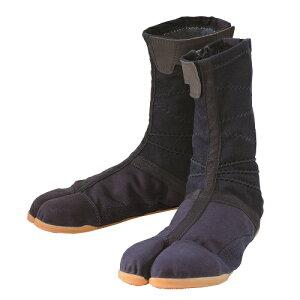 地下足袋 プロガード ファスナーたび 作業靴 紺 安全たび 先芯 丸五