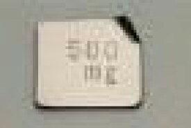 大和製衡/YAMATO 板状分銅(バラ分銅) ステンレス製 検定品 100mg