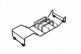 スキット ワイヤー包丁置き(ブラック) HB-1280 パール金属