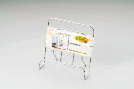 キッチンストレージミニ レシピスタンド H-7822 パール金属