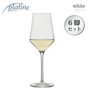 プラティーヌ ホワイトワイン 386cc 6脚セットワイングラス platine 白ワイン シャルドネ ソーヴィニヨンブラン 即日出荷 あす楽 割れにくい