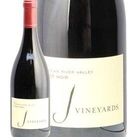 ジェイ ロシアン リヴァー ヴァレー ピノノワール 2015 J Vineyards & Winery Russian River Valley Pinot Noir アメリカ カリフォルニア ソノマ 布袋ワインズ あす楽 即日出荷