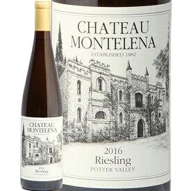 シャトー モンテレーナ リースリング 2017 白ワイン アメリカ カリフォルニア 辛口 布袋ワインズ あす楽 即日出荷