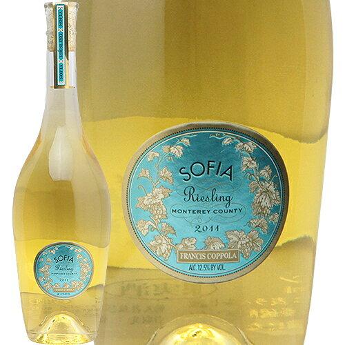 フランシス コッポラ ソフィア リースリング 2011 Francis Coppola Sofia Riesling Monterey 白ワイン アメリカ カリフォルニア ワインインスタイル