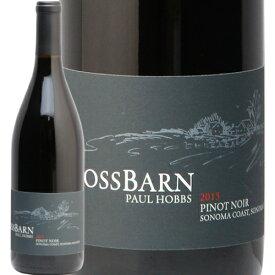 クロスバーン バイ ポール ホブス ピノノワール 2016 Crossbarn by Paul Hobbs Pinot Noir ソノマ コースト 赤ワイン アメリカ カリフォルニア フルボディ ワインインスタイル
