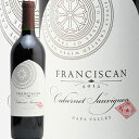 フランシスカン ナパ・ヴァレー カベルネ・ソーヴィニヨン [2015] 赤ワイン アメリカ カリフォルニア オーパス・ワン ナパハイランズ …