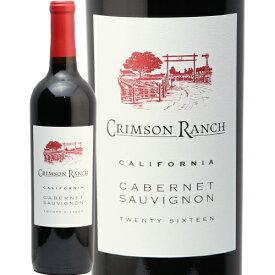 クリムゾン ランチ カベルネ ソーヴィニョン 2017 Crimson Ranch Cabernet Sauvignon 赤ワイン カリフォルニア 新樽香 甘口 辛口 ロバートモンダヴィ
