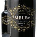 エンブレム カベルネ ソーヴィニョン 2015 EMBLEM Cabernet Sauvignon 赤ワイン フルボディ やや辛口 アメリカ カリフォルニア ジェロボーム