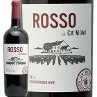カモミ ロッソ ディ カモミ 2018 Rosso di Ca'momi 赤ワイン アメリカ カリフォルニア イタリア フルボディ あす楽 即日出荷 アイコニック